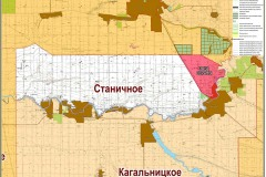 Станичное охот хозяйство, Ростовская область